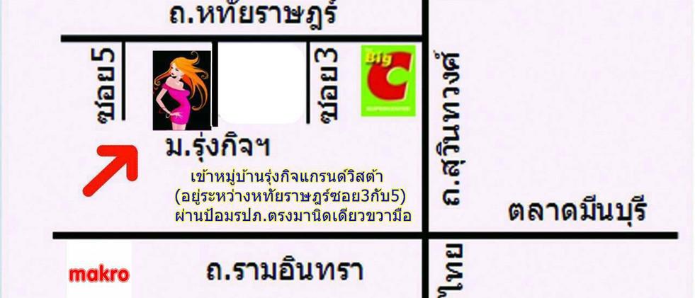 line_oa_chat_200723_142448.jpg