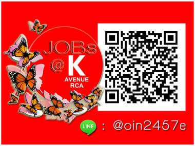K RCA พระราม9.jpg