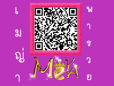 Meya Modeling2.jpg