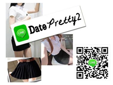 MeetPretty222.jpg