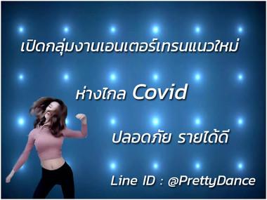 Pretty Dance800600.jpg