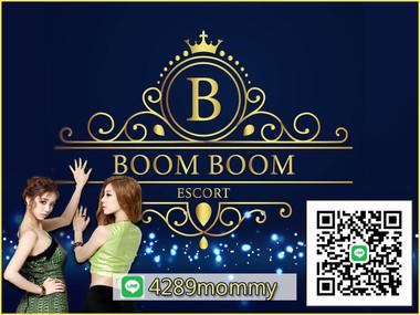 BoomBoom2 800600.jpg