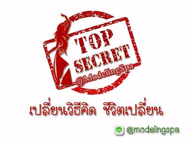 ModelingSpa3.jpg
