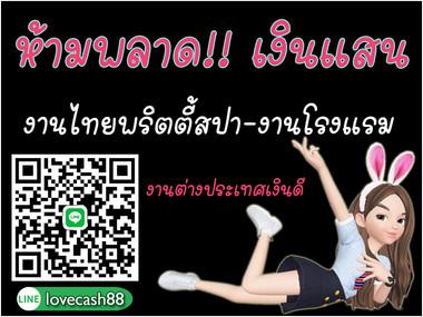 800600 Pink Rabbit2.jpg