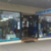 op shop2.jpg