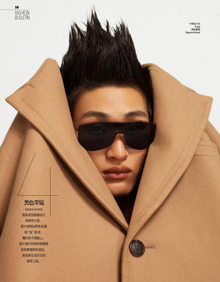 Chic Magazine China