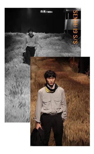 SENSU Show-China18