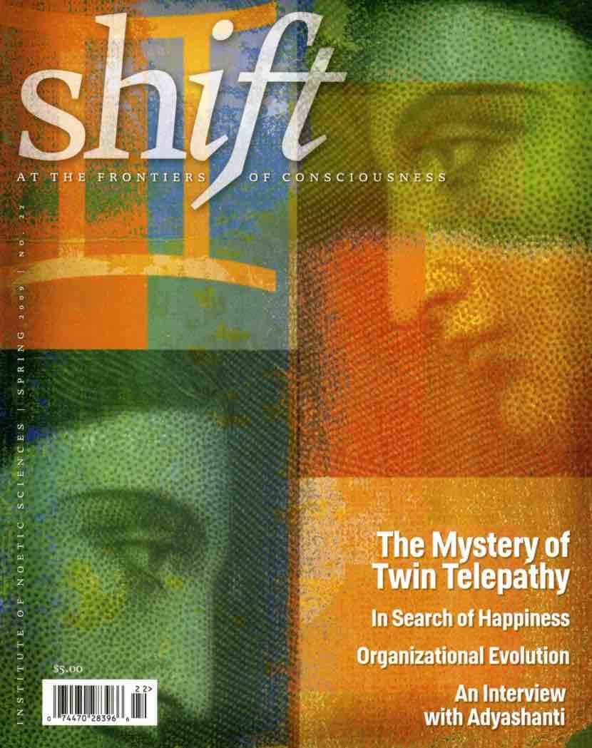 Shift Cover Spring 2009.jpg