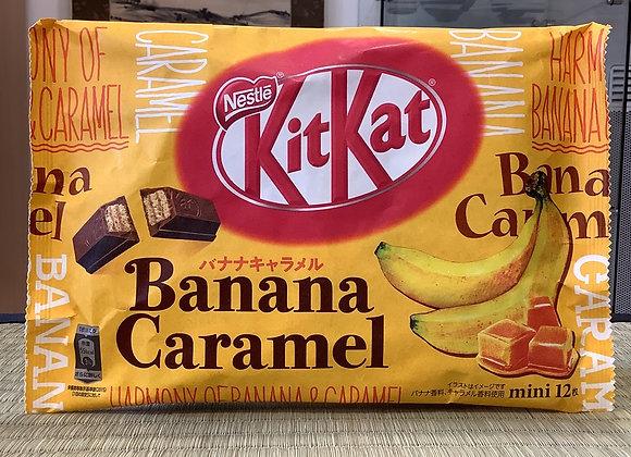 Kit Kat Banane Caramel