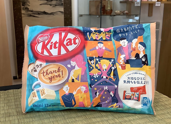 Kit Kat Café au Lait