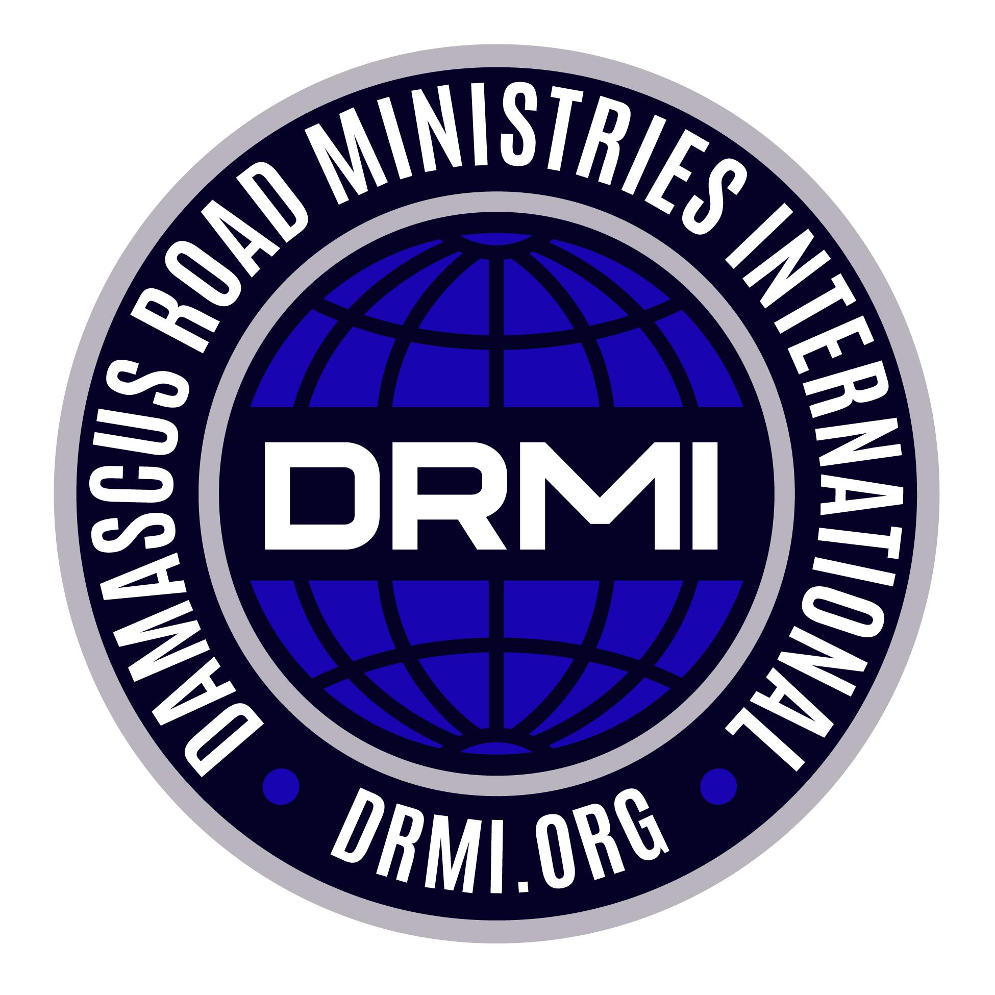 2017 DRMI Logo copy