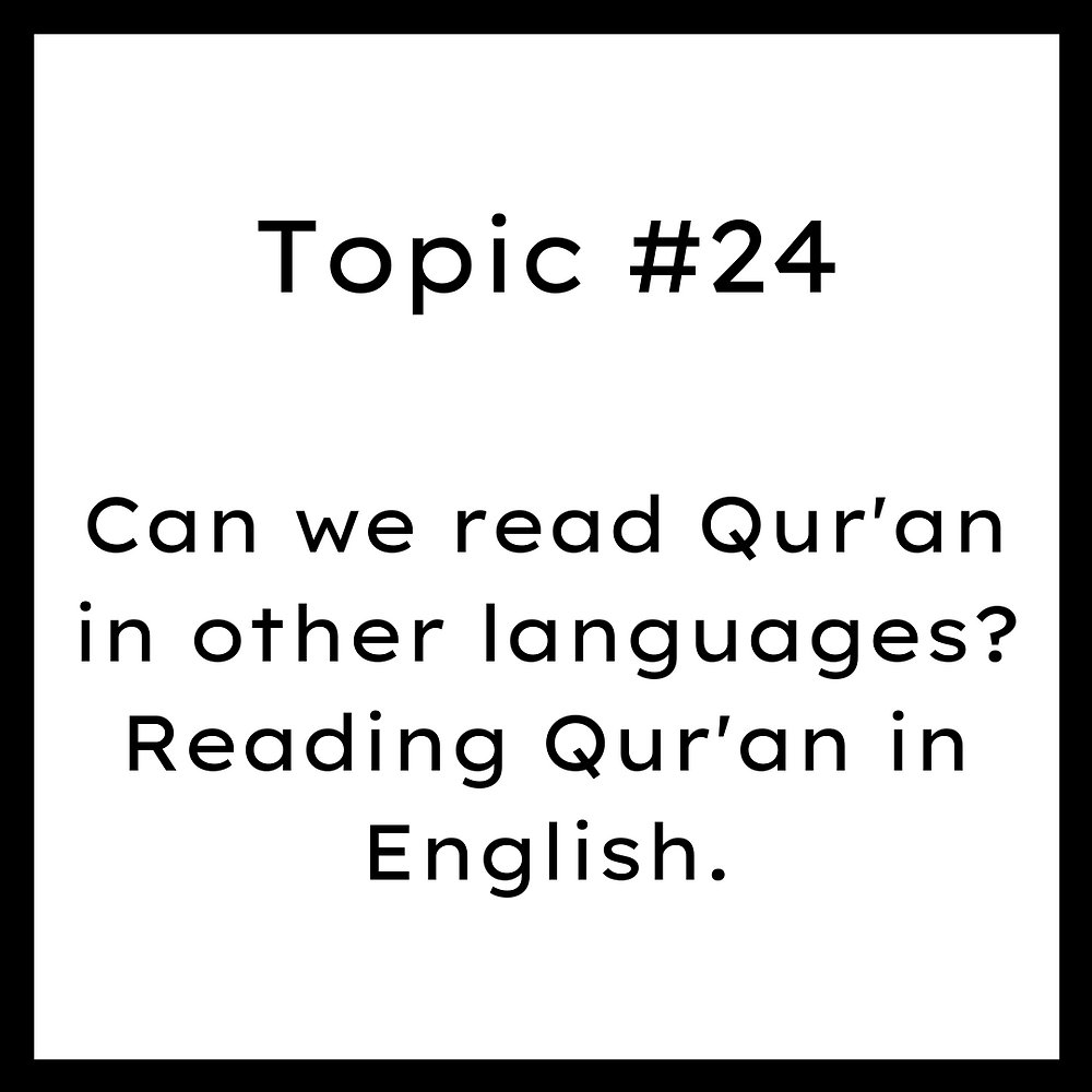 Can we read Qur'an in other languages? Reading Qur'an in English.