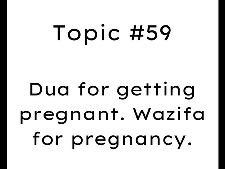 Topic #59: Dua for getting pregnant. Wazifa for pregnancy.