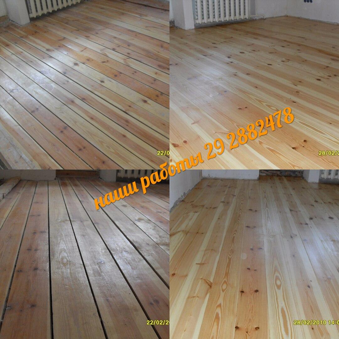 ремонт деревянного пола в Гродно