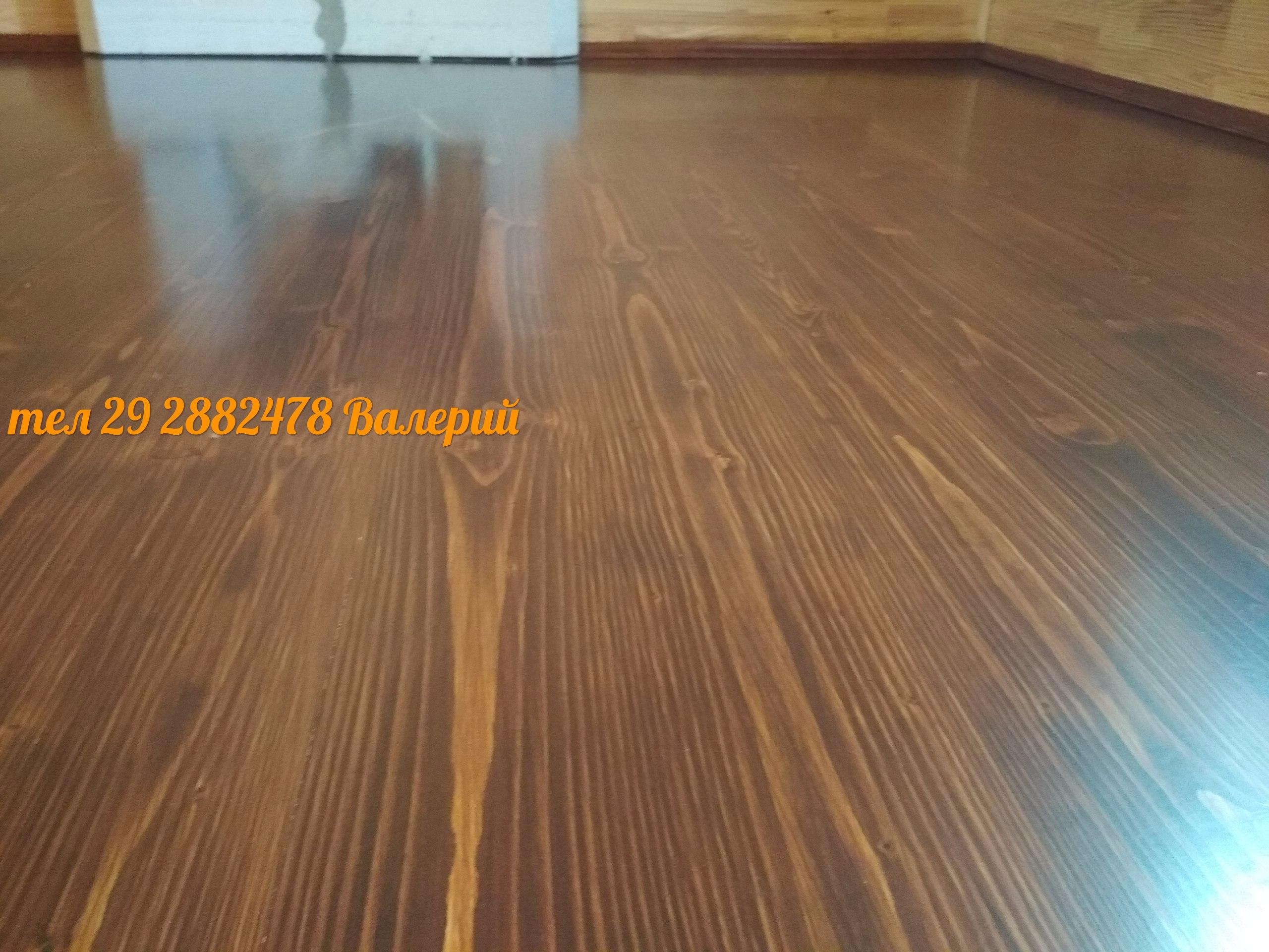 деревянный пол. цвет