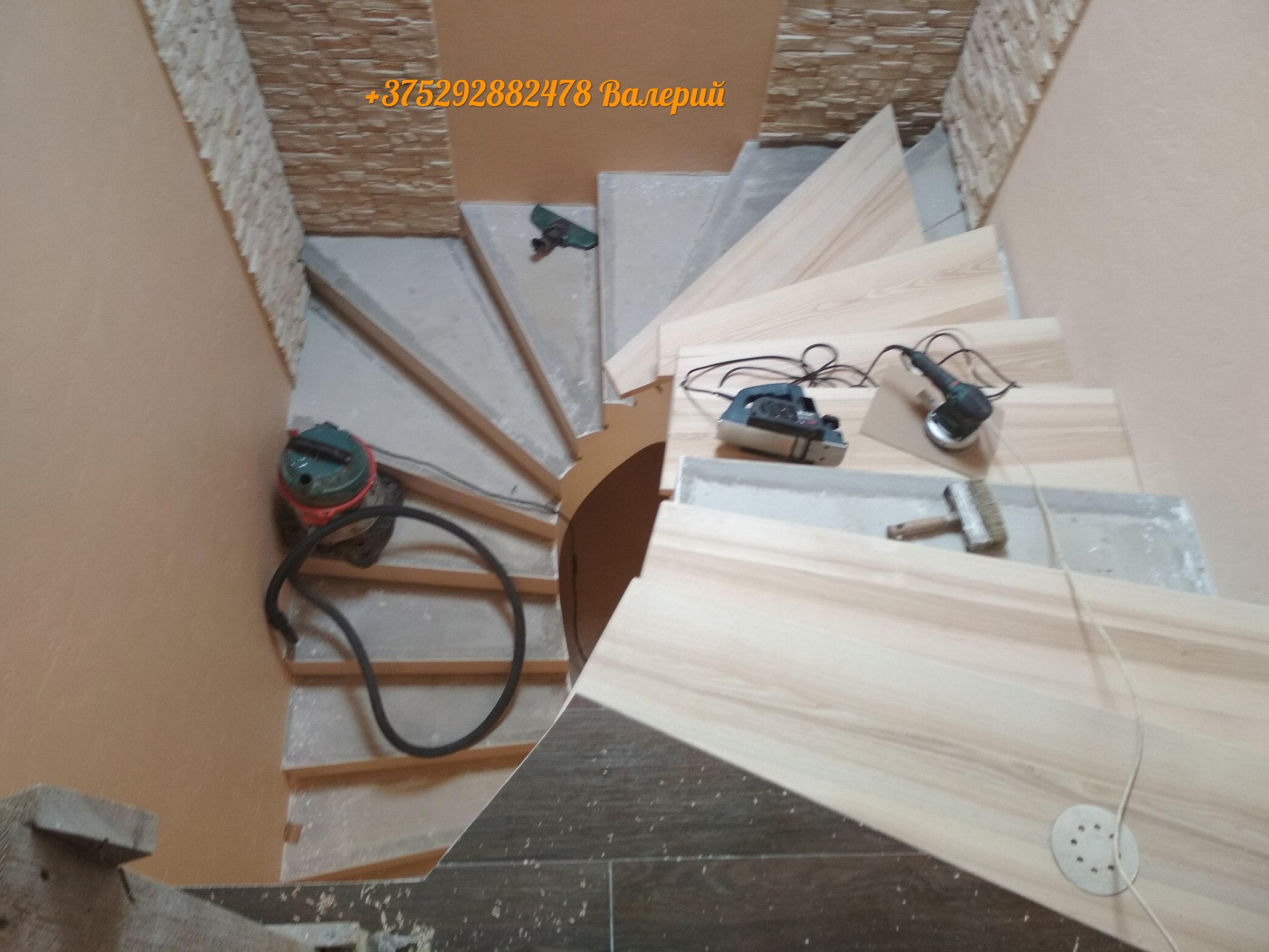 лестница. работы.