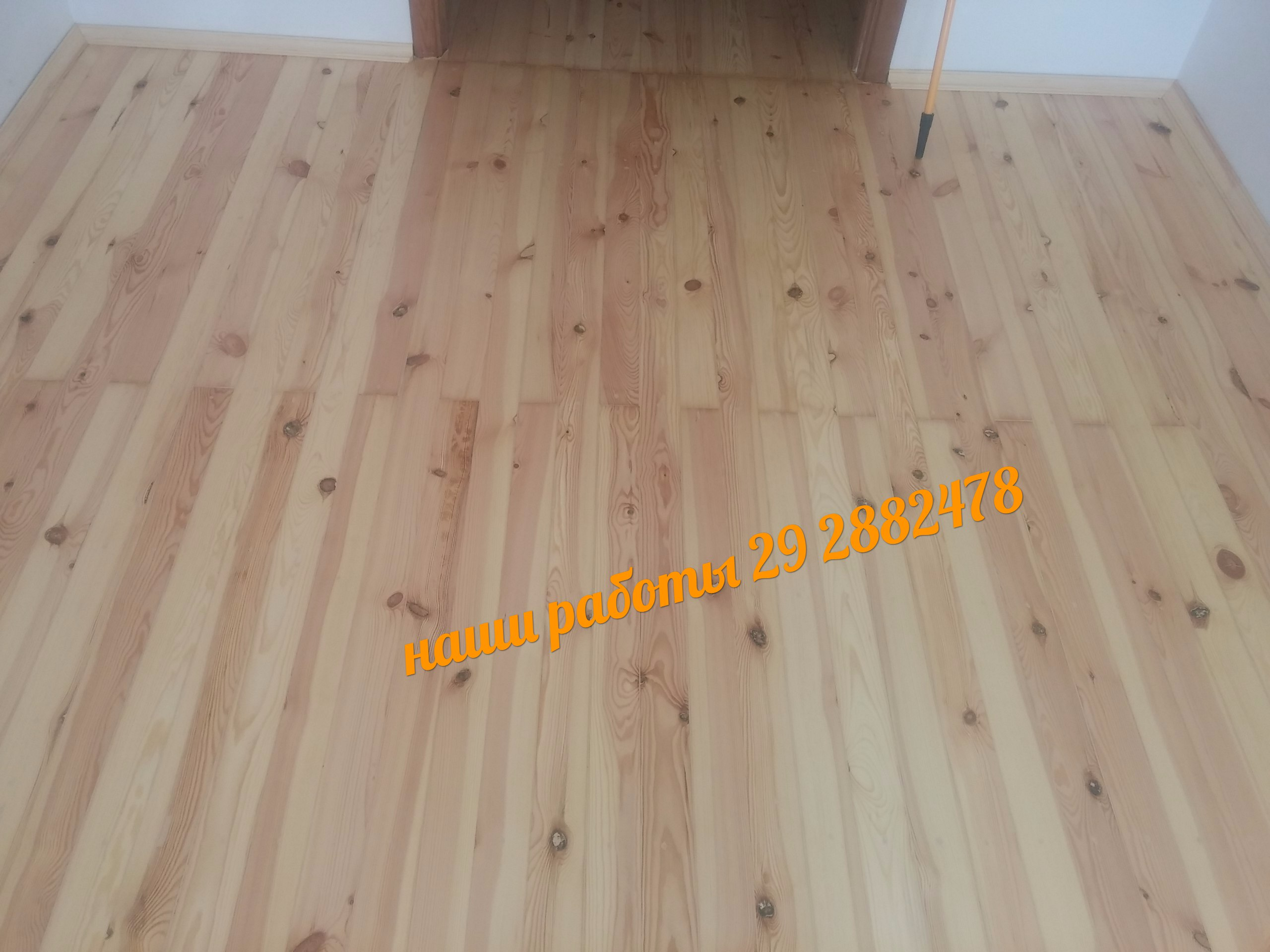 деревянный пол. после ремонта