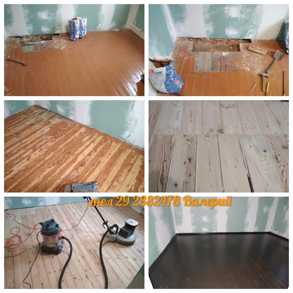 полный ремонт деревянного пола