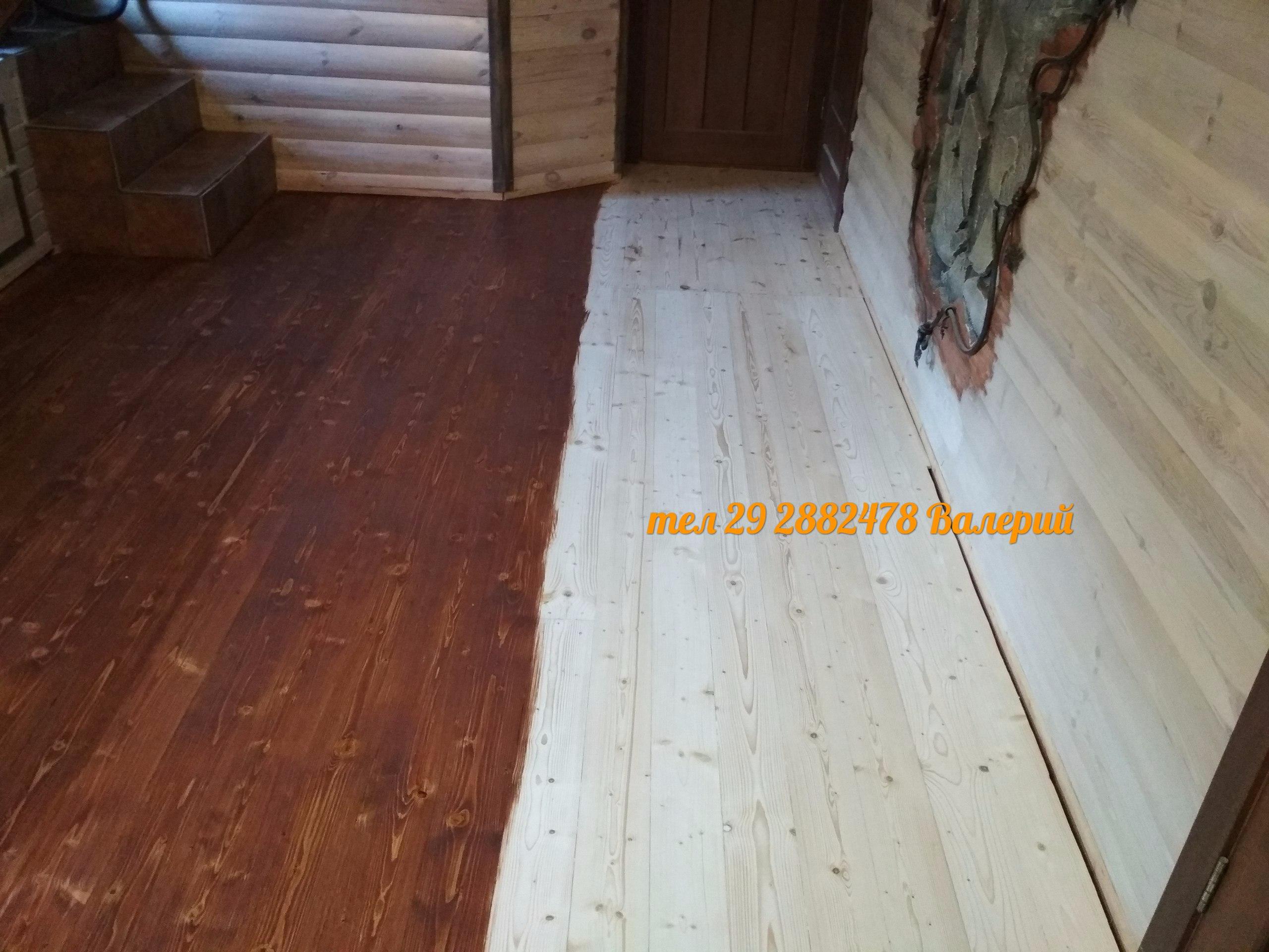 тонирование деревянного пола