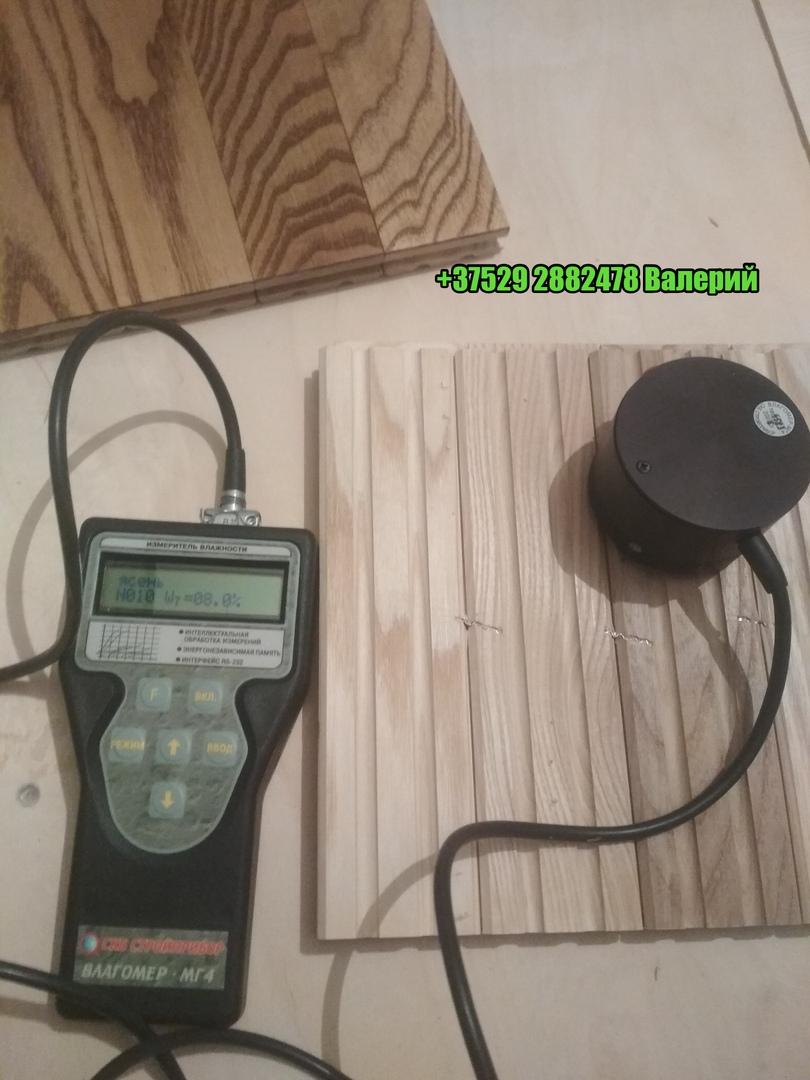 измерение влажнасти у паркета перед укла