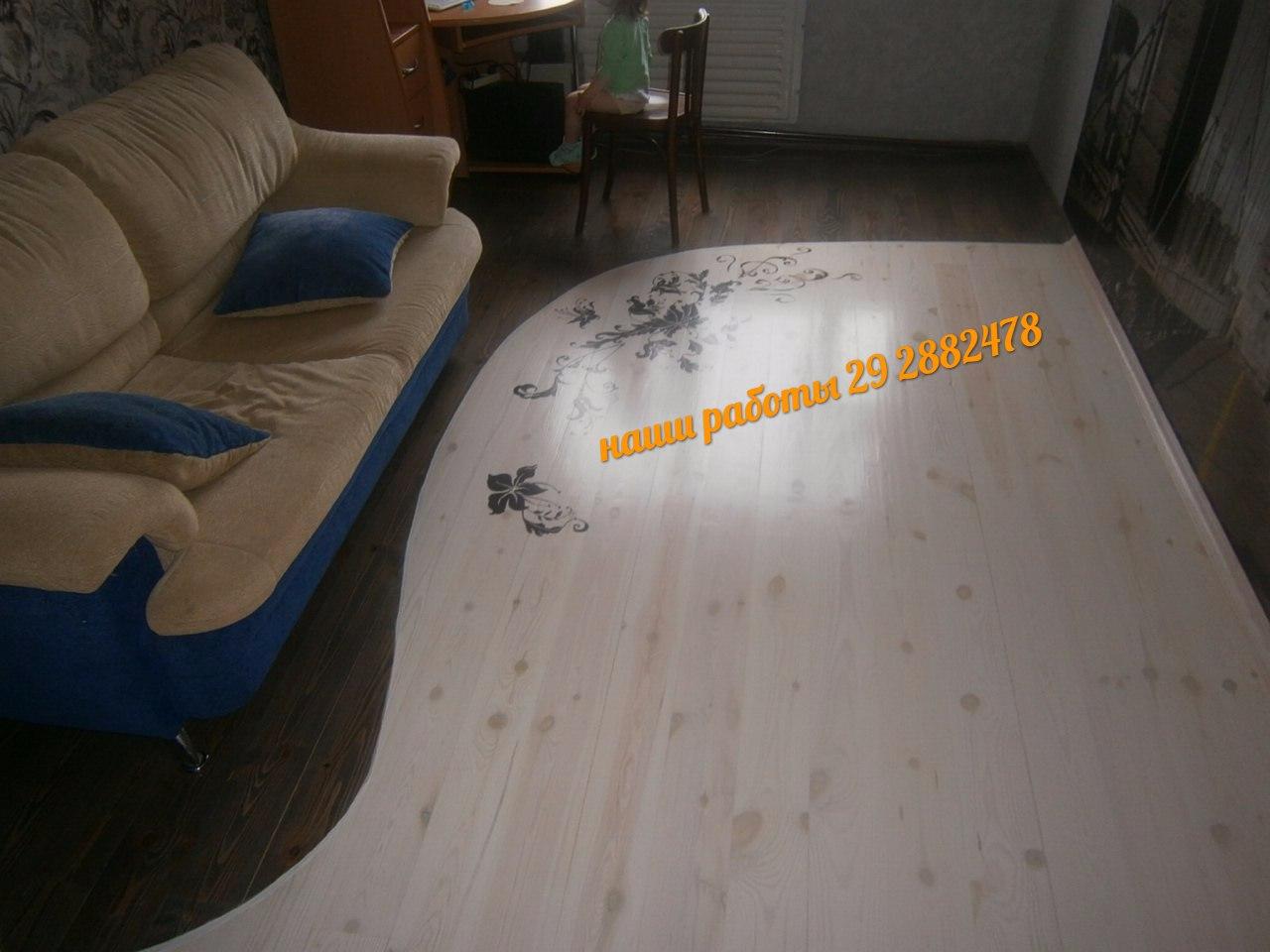 эксклюзивный деревянный пол