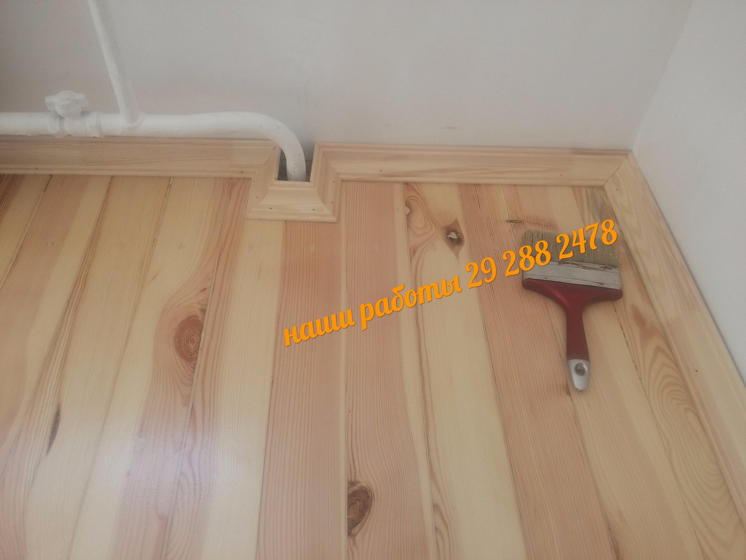 деревянный плинтус .установка