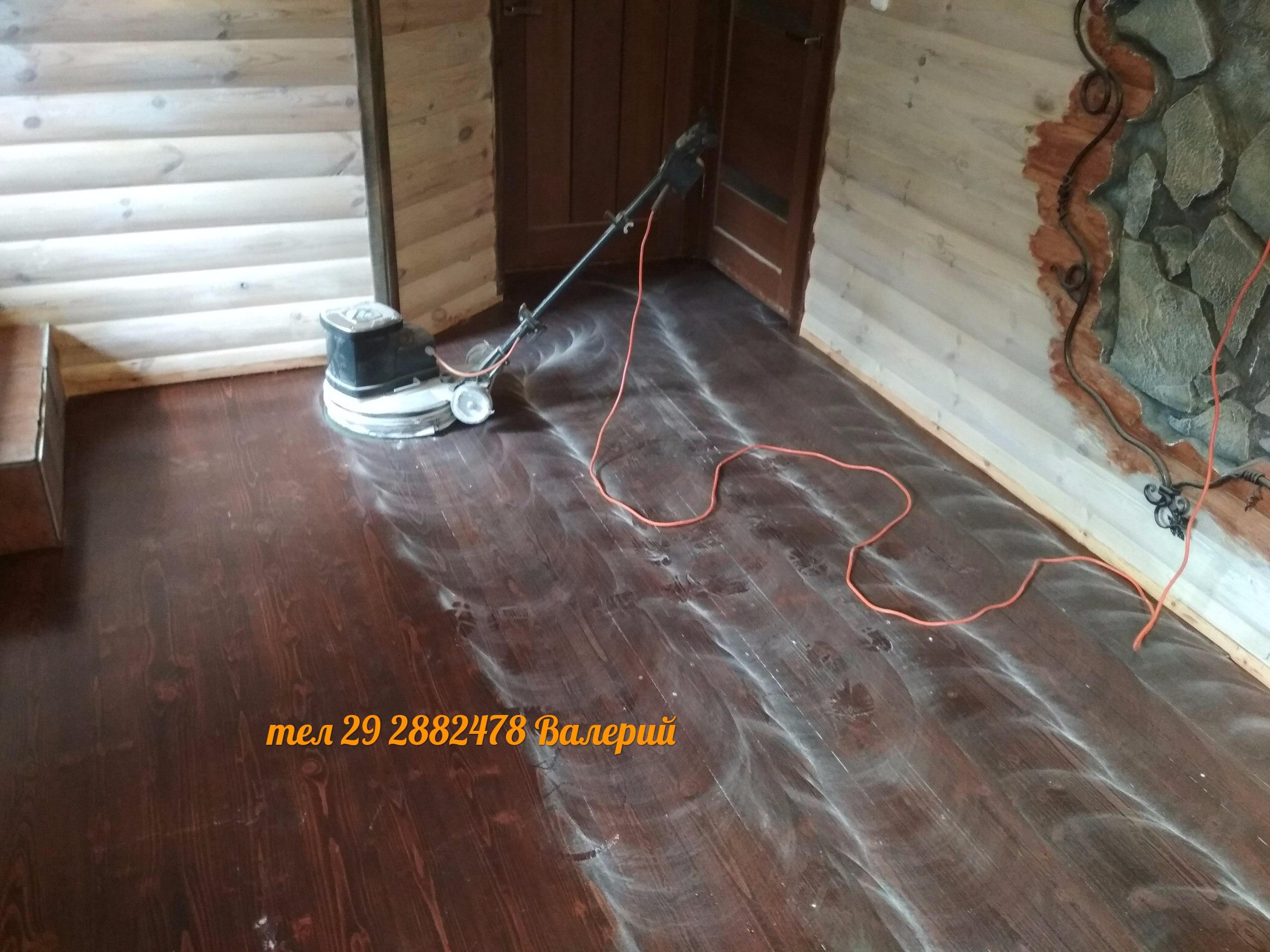 цветной деревянный пол