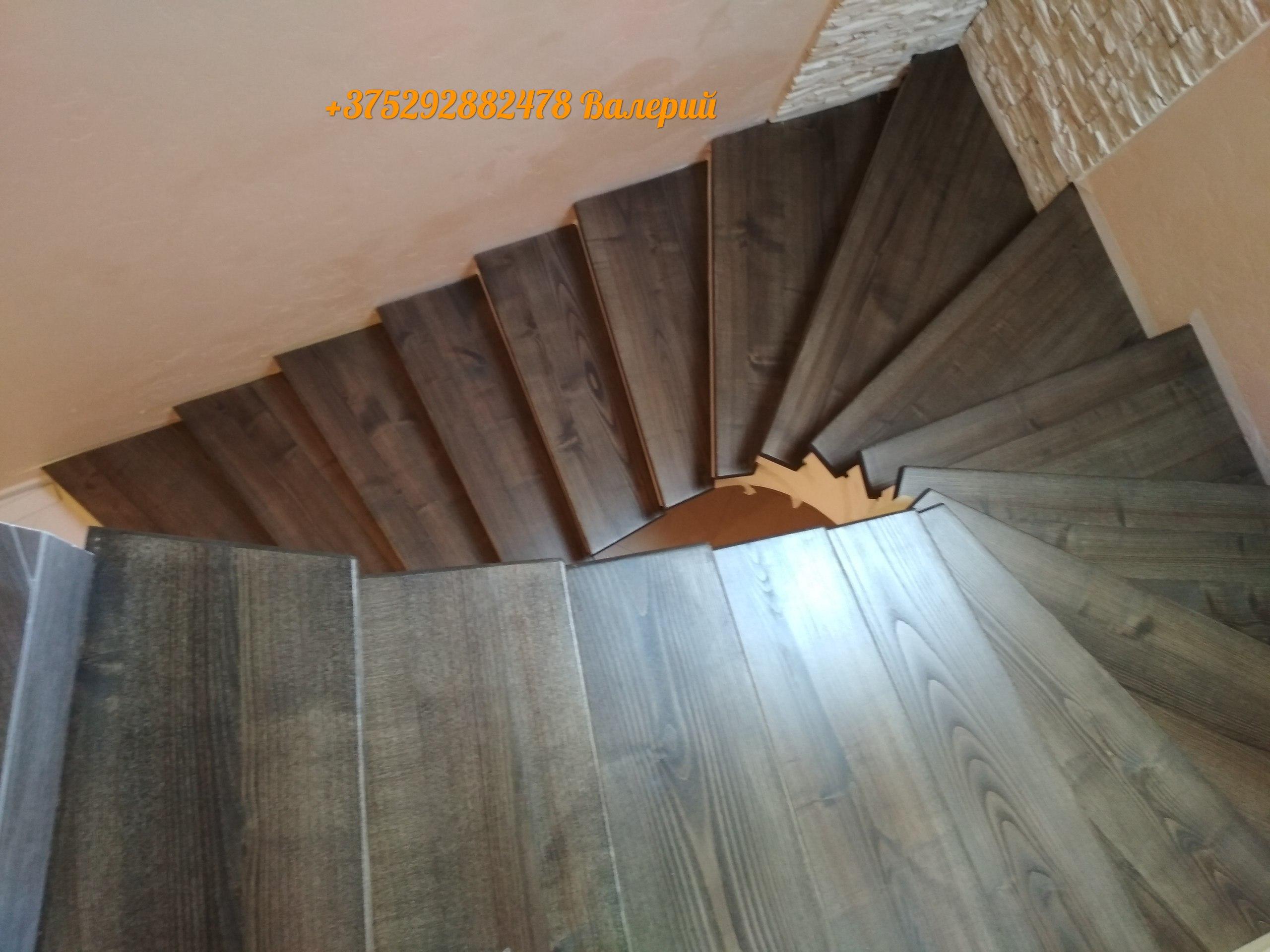 лестница цвет венге
