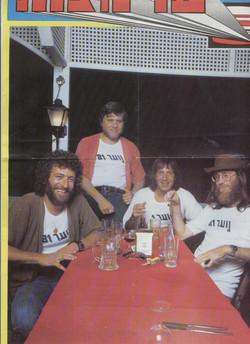 כלים שלובים   1981