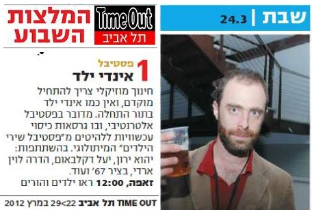 TIME OUT 22-3-12