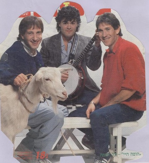כולנו | 1986