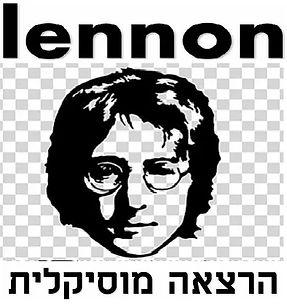 לנון.jpg