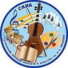 Логотип СКИК.jpg