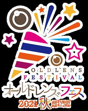 Logo-big01a 2.png