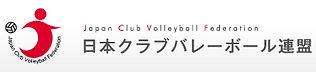 japan-club-logo.jpg