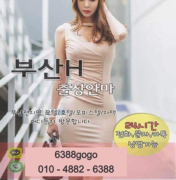 busan-chuljang-masaji_edited_edited.jpg