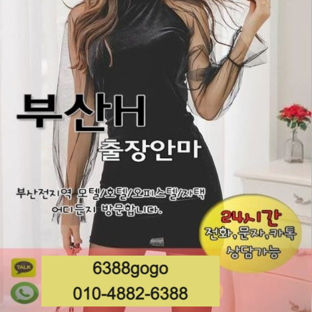 sasang-chuljang-anma_edited_edited.jpg