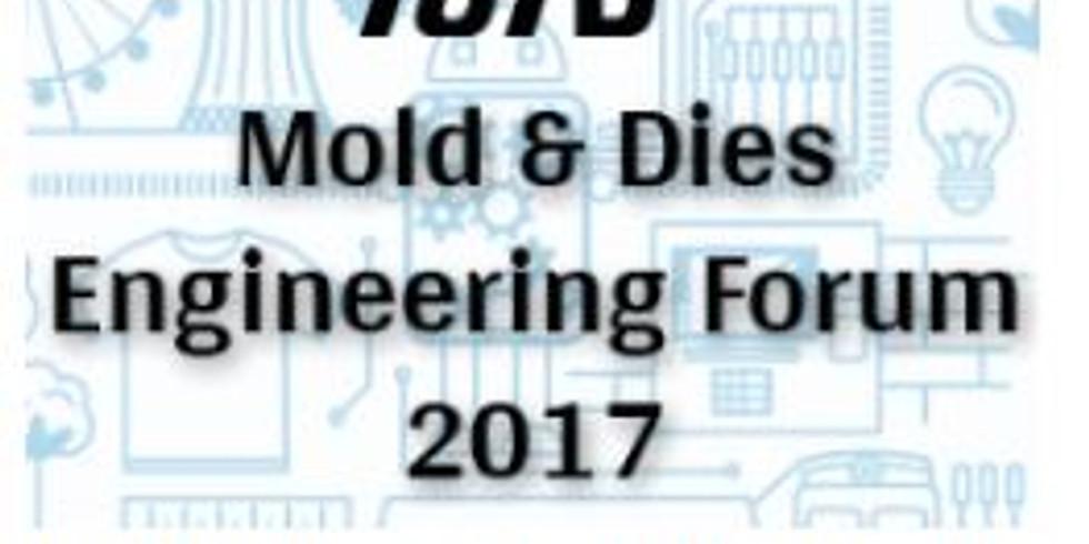 ISID Mold & Dies Engineering Forum 2017