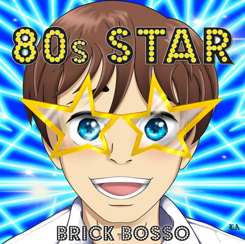 80s STAR Brick Bosso