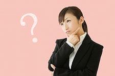 疑問点が浮かんでいる女性社員