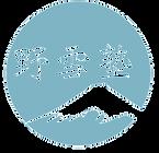 noyuki logo chinese.png