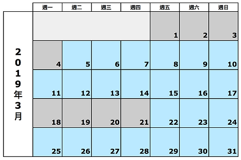 noyuki group lesson dates Mar.png