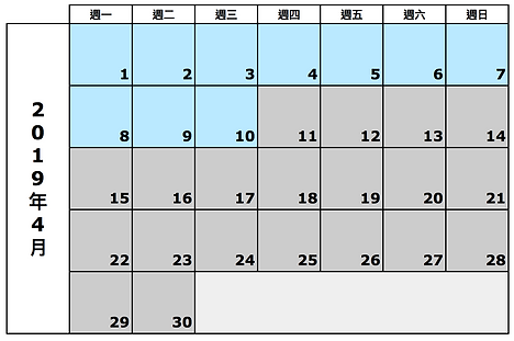 noyuki group lesson dates Apr.png
