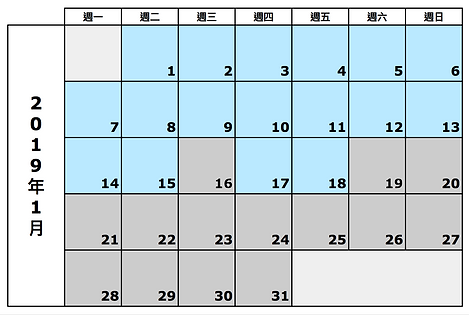 noyuki group lesson dates Jan 12_4.png