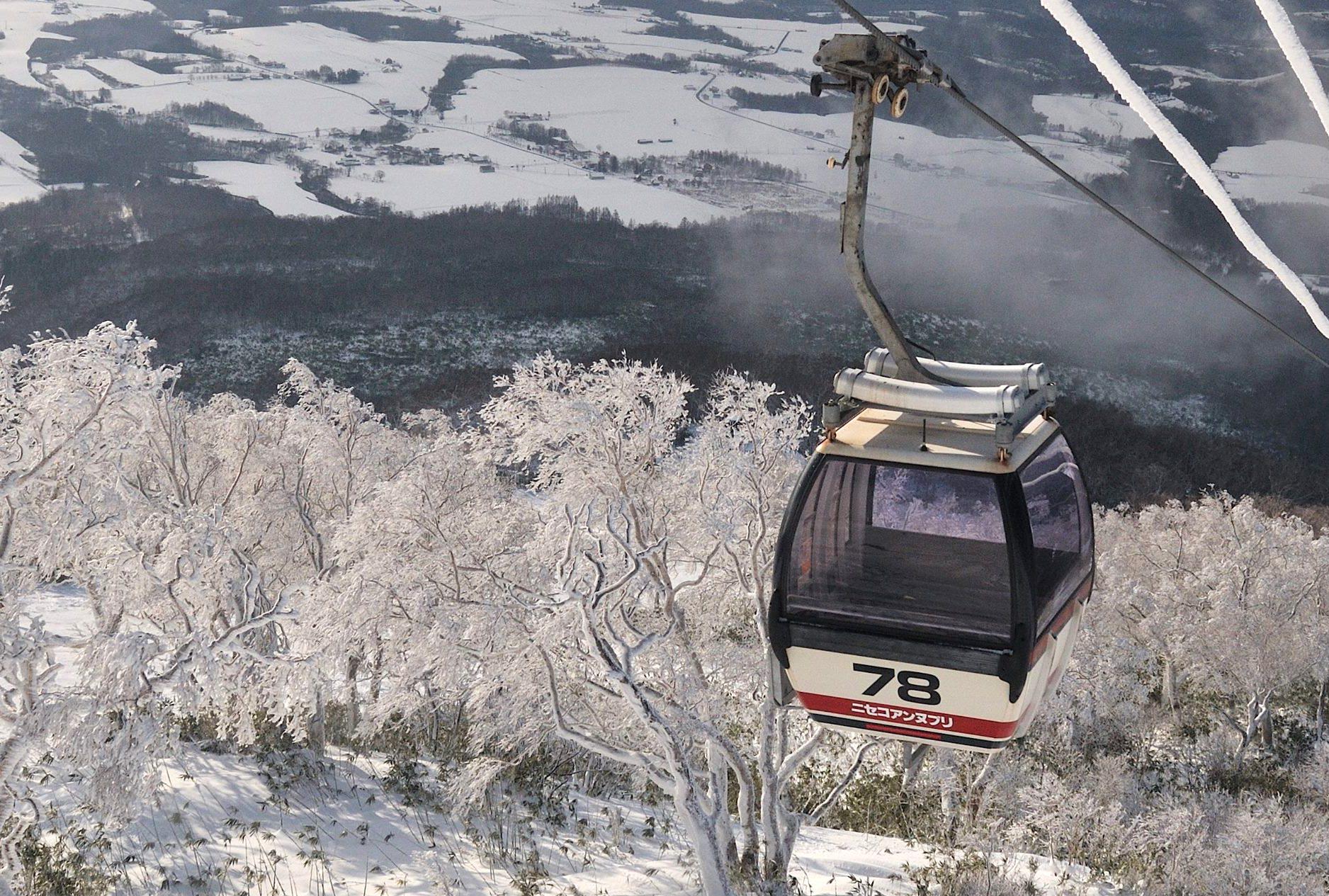 安努普里 - Niseko Annupuri (野雪塾教學基地)