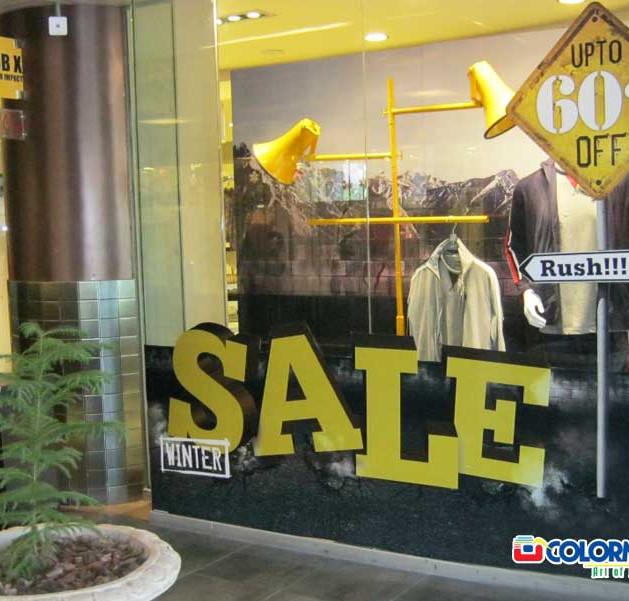 VM - Retail Shop