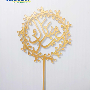 Acrylic - Laser Cut - Toppers