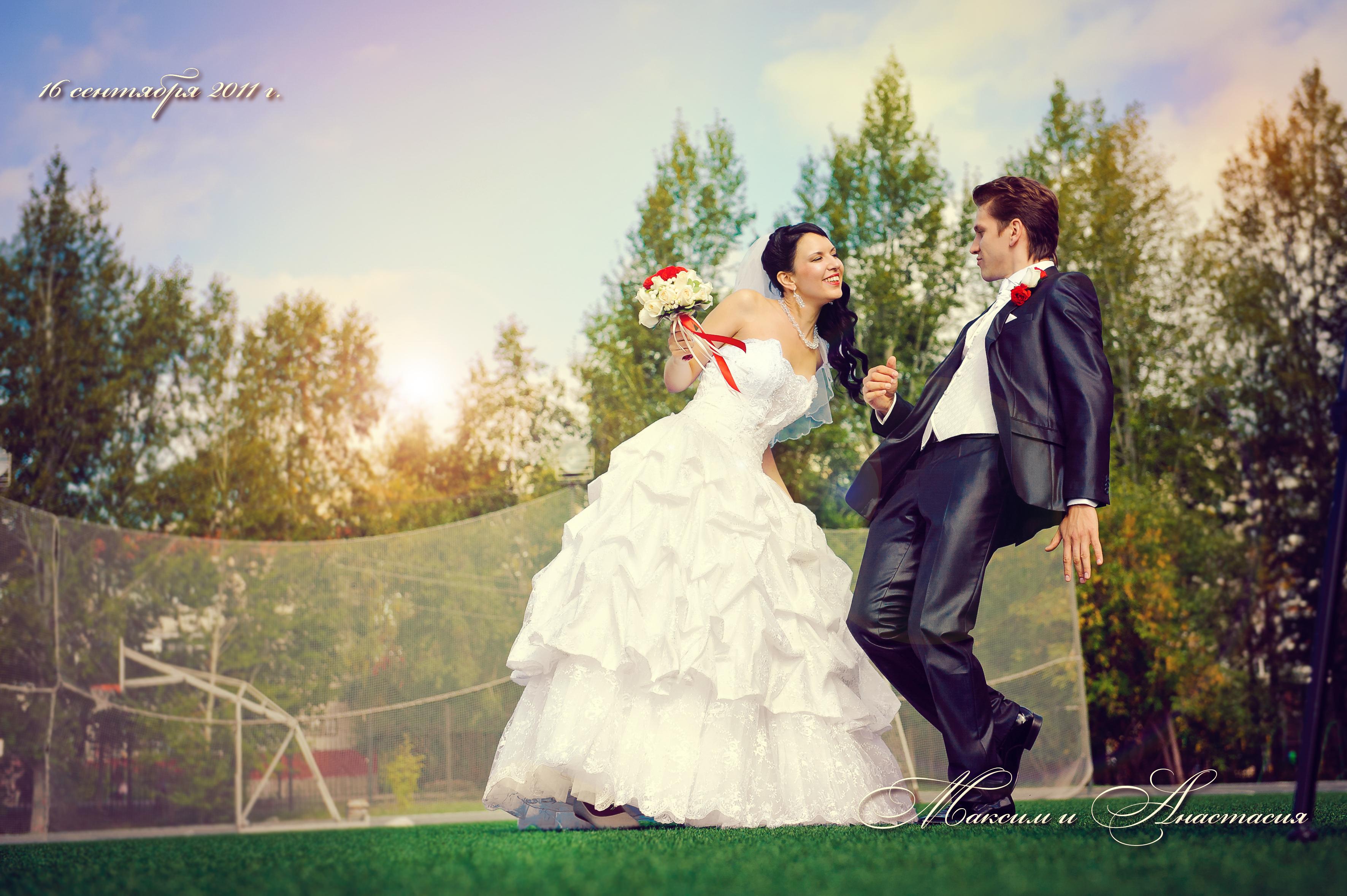 2011.09.16 - Максим и Анастасия