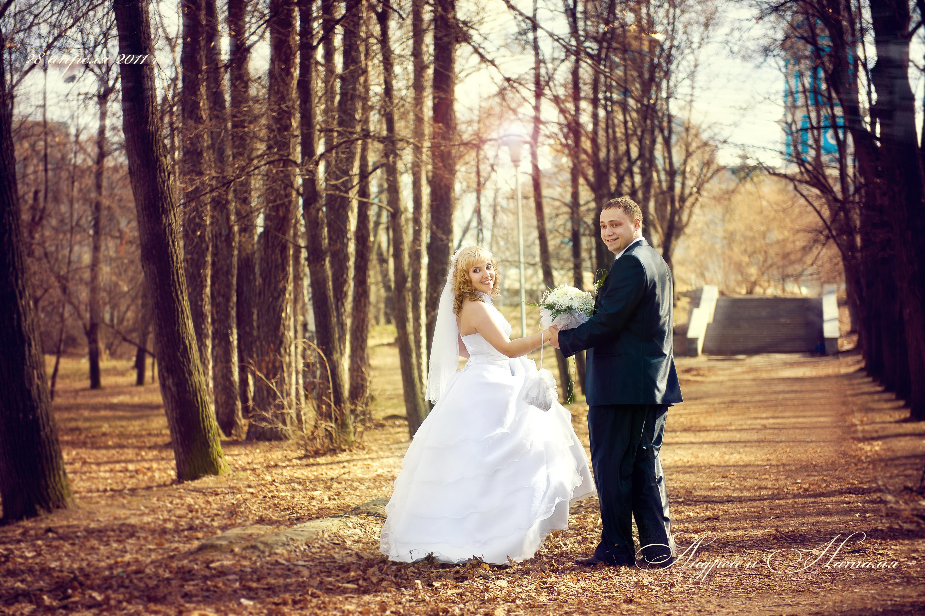 2011.04.28 - Андрей и Наталья