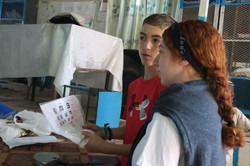 Eye Exams Gondar